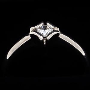 zásnubní prsteny